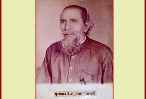 Amritwagbhvavayra-Aachrya