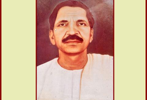 Gopal-Chandra-Mishrh