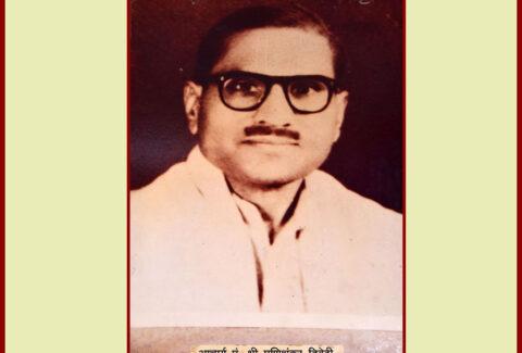 Manishankar-Dewedi