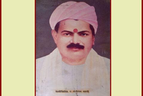 Moti-Lal-Shastri
