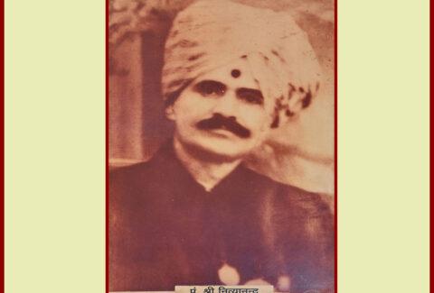 Nityanand-Shastri