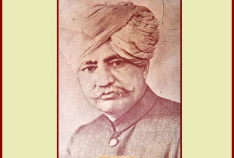 Vishweshwar-Nath-Raiu