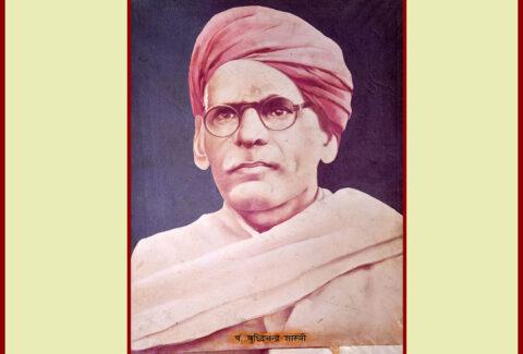 Vradhi-Chandra-Shastri